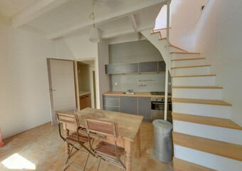 Sale House 2 rooms 60m² Saint-Laurent-du-Pape (07800) - photo