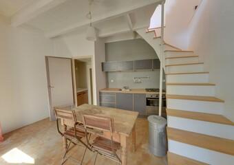 Vente Maison 2 pièces 60m² Saint-Laurent-du-Pape (07800) - Photo 1