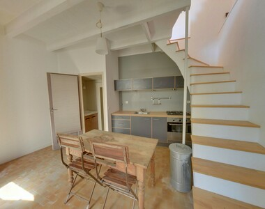 Vente Maison 2 pièces 60m² Saint-Laurent-du-Pape (07800) - photo