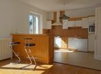 Vente Maison 7 pièces 137m² Mariac (07160) - Photo 3