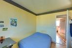 Vente Appartement 91m² Valence (26000) - Photo 4