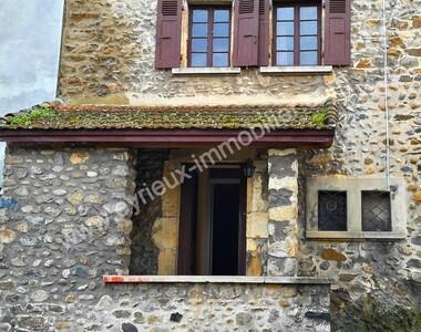 Vente Maison 3 pièces 70m² Saint-Laurent-du-Pape (07800) - photo
