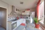 Vente Appartement 4 pièces 80m² Valence (26000) - Photo 1