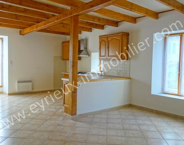 Sale House 3 rooms 66m² Baix (07210) - photo
