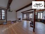 Vente Maison 8 pièces 200m² Baix (07210) - Photo 1