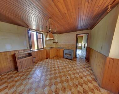 Sale House 4 rooms 80m² Saint-Georges-les-Bains (07800) - photo