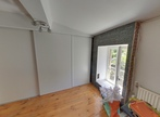 Sale House 10 rooms 200m² Baix (07210) - Photo 19