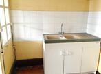 Vente Maison 4 pièces 90m² Baix (07210) - Photo 4