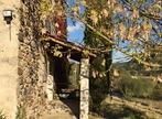 Vente Maison 2 pièces 120m² Saint-Julien-en-Saint-Alban (07000) - Photo 1