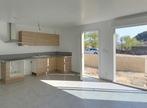 Vente Maison 4 pièces 80m² Le Pouzin (07250) - Photo 2