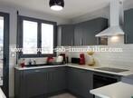 Vente Maison 9 pièces 170m² Le Cheylard (07160) - Photo 5
