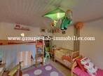 Vente Maison 8 pièces 182m² 10' SAINT SAUVEUR DE MONTAGUT - Photo 12