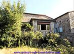 Sale House 3 rooms 105m² Les Assions (07140) - Photo 22
