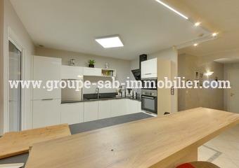 Sale House 6 rooms 121m² Livron-sur-Drôme (26250) - photo
