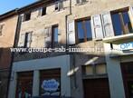 Vente Immeuble 560m² Vernoux-en-Vivarais (07240) - Photo 1