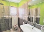 Sale House 5 rooms 116m² Les Vans (07140) - Photo 10