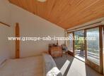 Sale House 5 rooms 140m² Saint-Vincent-de-Durfort (07360) - Photo 7