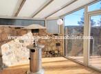 Sale House 10 rooms 230m² Largentière (07110) - Photo 16