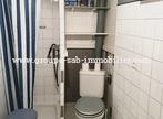 Vente Maison 5 pièces 95m² Baix (07210) - Photo 12