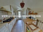 Sale House 20 rooms 380m² Guilherand-Granges (07500) - Photo 3