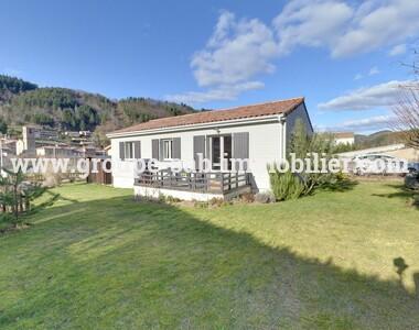 Sale House 4 rooms 75m² Mariac (07160) - photo