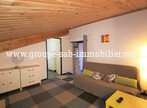 Sale House 13 rooms 250m² Chassiers (07110) - Photo 24