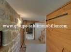 Sale House 10 rooms 315m² SAINT-SAUVEUR-DE-MONTAGUT - Photo 17