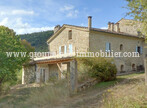 Sale House 14 rooms 370m² Crest (26400) - Photo 1