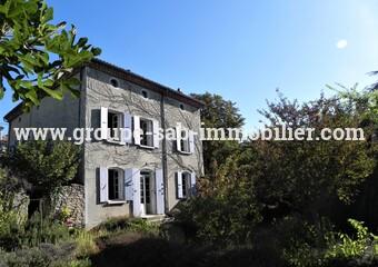 Vente Maison 8 pièces 210m² Montmeyran (26120) - photo