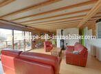 Sale House 6 rooms 122m² Montmeyran (26120) - Photo 2