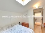 Sale House 20 rooms 600m² Livron-sur-Drôme (26250) - Photo 3