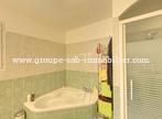 Vente Maison 8 pièces 150m² Saint-Péray (07130) - Photo 11