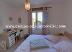Sale House 6 rooms 115m² Montélimar (26200) - Photo 6