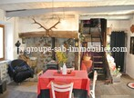 Sale House 3 rooms 54m² VALLEE DU TALARON - Photo 23