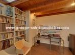 Vente Maison 9 pièces 165m² Pranles (07000) - Photo 21