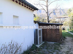 Sale House 5 rooms 90m² Gravières (07140) - Photo 22