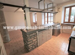 Sale House 13 rooms 250m² Chassiers (07110) - Photo 36