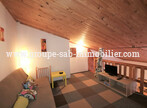 Sale House 13 rooms 250m² Chassiers (07110) - Photo 21