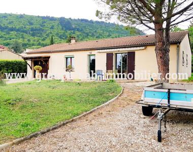 Vente Maison 4 pièces 88m² Marsanne (26740) - photo