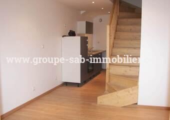 Sale House 3 rooms 46m² La Voulte-sur-Rhône (07800) - Photo 1