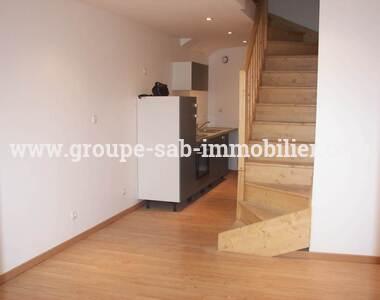 Vente Maison 3 pièces 46m² La Voulte-sur-Rhône (07800) - photo