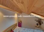 Sale House 6 rooms 135m² Le Cheylard (07160) - Photo 15