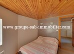 Sale House 3 rooms 40m² Mariac (07160) - Photo 5