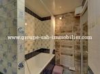 Vente Maison 9 pièces 165m² Pranles (07000) - Photo 11