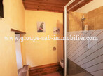 Sale House 13 rooms 250m² Chassiers (07110) - Photo 33