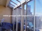 Vente Maison 2 pièces 50m² Mirmande (26270) - Photo 11