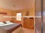 Sale House 6 rooms 130m² Alboussière (07440) - Photo 7