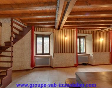 Vente Maison 5 pièces 95m² Les Ollières Sur Eyrieux - photo
