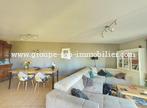 Vente Maison 8 pièces 150m² Saint-Péray (07130) - Photo 4