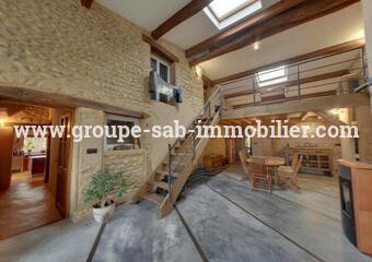 Vente Maison 7 pièces 230m² Étoile-sur-Rhône (26800) - Photo 1